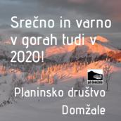 Srečno v 2020